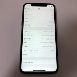 アイフォーン(iPhone)の■美品 iPhoneX 64GB ソフトバンク 格安SIM バッテリー93%■(スマートフォン本体)