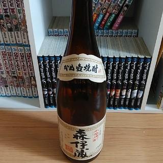 森伊蔵一升瓶空(焼酎)
