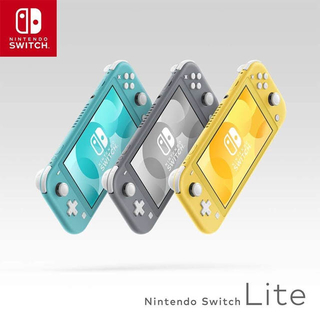 ニンテンドースイッチ(Nintendo Switch)のSwitch Lite イエロー・ターコイズ・ザシアンザマゼンタ 3個セット(携帯用ゲーム機本体)