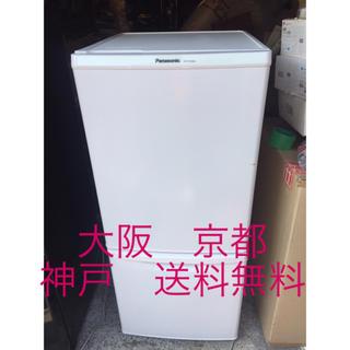 パナソニック(Panasonic)のPanasonic ノンフロン冷凍冷蔵庫 2016年製  単身用(冷蔵庫)