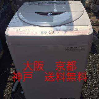 シャープ(SHARP)の SHARP 全自動電気洗濯機  ES-GE60L-P  2012年製(洗濯機)