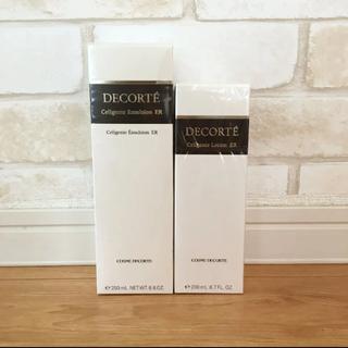 COSME DECORTE - ◼️新品 コスメデコルテ セルジェニー   ローション エマルジョン ER◼️