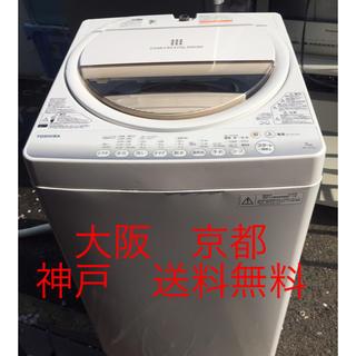 トウシバ(東芝)のTOSHIBA 電気洗濯機  7.0kg AW-7G2   2015年製 (洗濯機)