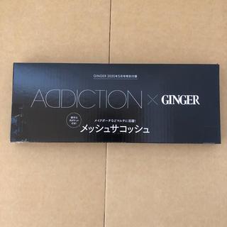 アディクション(ADDICTION)のGINGER ×  ADDICTION メッシュサコッシュ(ショルダーバッグ)