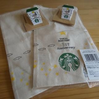 スターバックスコーヒー(Starbucks Coffee)の☆Bluetan1224様専用☆【スターバックス】コットンギフトバッグ&クリップ(その他)