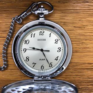 アルバ(ALBA)のALBAアルバ懐中時計 セイコー(腕時計(アナログ))