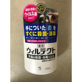 コバヤシセイヤク(小林製薬)の除菌ジェル ウィルテクト(アルコールグッズ)