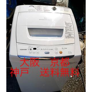 トウシバ(東芝)のTOSHIBA 電気洗濯機  4.2kg AW-42ML  2012年製 (洗濯機)