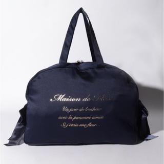 メゾンドフルール(Maison de FLEUR)のメゾンドフルール🎀トラベルボストンキャリーオンLバック(スーツケース/キャリーバッグ)
