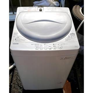 トウシバ(東芝)のTOSHIBA 電気洗濯機  4.2kg AW-42SM   2013年製(洗濯機)