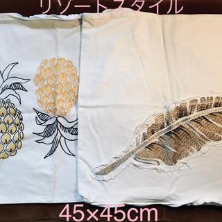 ニトリ - ニトリ クッションカバーSUN×2