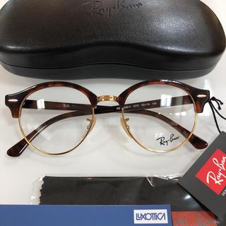 レイバン(Ray-Ban)のレイバン メガネ RX4246V 2372 Ray-Ban RB4246 眼鏡(サングラス/メガネ)