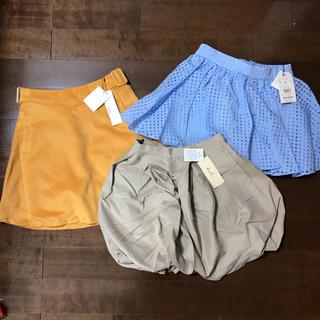 ダズリン(dazzlin)のダズリン ムルーア スカート 3点セット 新品未使用 ダグ付き(ひざ丈スカート)