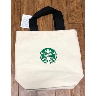 スターバックスコーヒー(Starbucks Coffee)のスターバックスコーヒー ミニバッグ(トートバッグ)