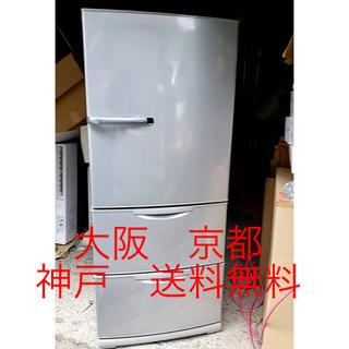 AQUA  ノンフロン冷凍冷蔵庫 AQR-271D 272ℓ   2015年製 (冷蔵庫)