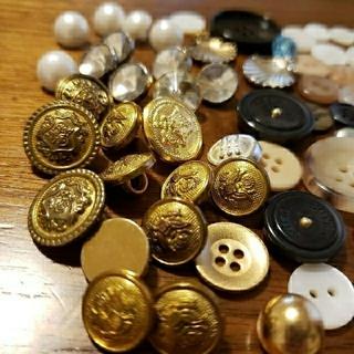 フリフ(ふりふ)のボタンおまとめ売り アンティークボタン(各種パーツ)