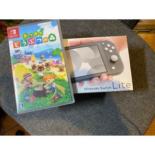 ニンテンドースイッチ(Nintendo Switch)のNintendo Switch lite グレー あつまれ どうぶつの森 セット(家庭用ゲーム機本体)
