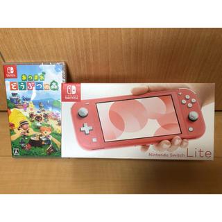 ニンテンドースイッチ(Nintendo Switch)のNintendoSwitchLite コーラル どうぶつの森セット(携帯用ゲーム機本体)