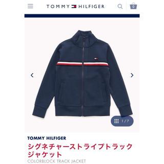 トミーヒルフィガー(TOMMY HILFIGER)のトミーヒルフィガー アウター(カーディガン/ボレロ)