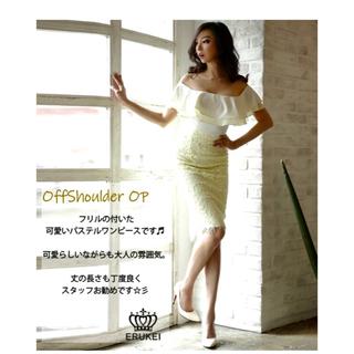 エンジェルアール(AngelR)の新品タグ付き エルケイ レース フリル タイト ドレス ワンピ サイズ 0 XS(ミディアムドレス)