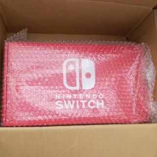 新品Nintendo Switch本体+liteコーラル+どうぶつの森 セット (携帯用ゲーム機本体)