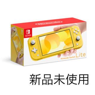 ニンテンドースイッチ(Nintendo Switch)の任天堂スイッチライト 本体 イエロー (携帯用ゲーム機本体)