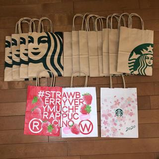 スターバックスコーヒー(Starbucks Coffee)のスターバックス 紙袋 15枚セット(ショップ袋)
