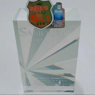 アランドロン(Alain Delon)の香水 アラン・ドロン サムライ ライト ダイヤモンド 50ml オードトワレ(香水(男性用))