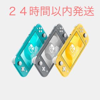 ニンテンドースイッチ(Nintendo Switch)の本体 Nintendo Switch lite 3台セット 三色(家庭用ゲーム機本体)