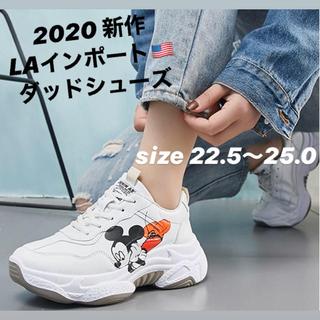 ZARA - 最新作【人気】ダッドスニーカー ミッキー 白 ホワイト インポート 運動靴 送込