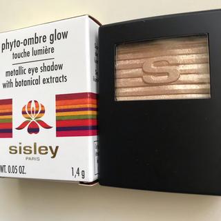 シスレー(Sisley)のシスレーフィトオンブルグローアイシャドウ 美品(アイシャドウ)