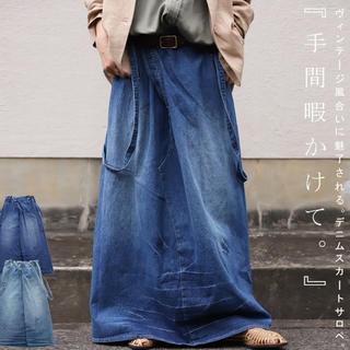 アンティカ(antiqua)の★アンティカ antiqua【完売品】デニムスカートサロぺ・ヴィンテージ青 ★(ロングスカート)