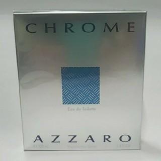 アザロ(AZZARO)の香水 アザロ クローム 100ml オードトワレ 新品(香水(男性用))