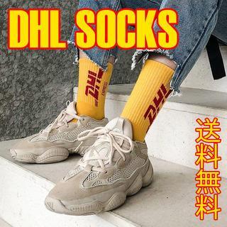 🌠☆ DHLソックス ☆靴下☆イエロー ☆23~27cm大人気☆(その他)