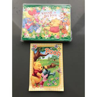 クマノプーサン(くまのプーさん)のディズニー メモ帳 くまのプーさん セット(ノート/メモ帳/ふせん)
