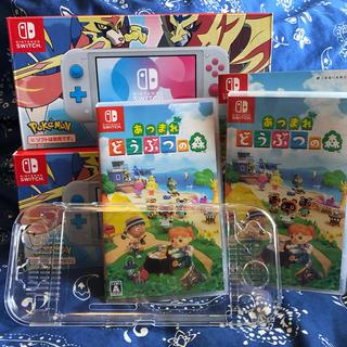 ニンテンドースイッチ(Nintendo Switch)の任天堂switch light 二台セット!(携帯用ゲーム機本体)