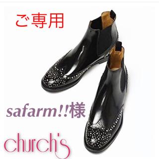 チャーチ(Church's)のsafarm!!様★辺見えみりさん着用★チャーチ★ウィングチップサイドコアブーツ(ブーツ)