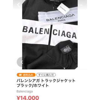 Balenciaga - BALENCIAGA バレンシアガ パーカー BB ブラック フーディ