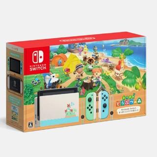 ニンテンドースイッチ(Nintendo Switch)の鳩のつがい♥️様専用 Switchどうぶつの森 Nintendo Switch (家庭用ゲーム機本体)