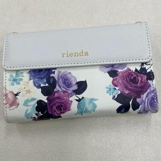 リエンダ(rienda)のrienda iPhone7 iPhone8財布付手帳ケース(iPhoneケース)