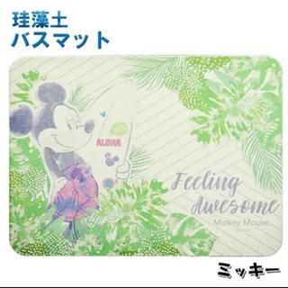 ディズニー(Disney)の【新作】ディズニー珪藻土マット ミッキーマウス(バスマット)