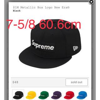 Supreme - supreme newera $1M BOX LOGO 7-5/8 60.6cm