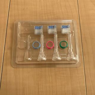 アムウェイ(Amway)のアムウェイ 音波振動歯ブラシ 交換用コンパクトヘッド(電動歯ブラシ)