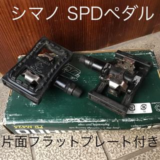 シマノ(SHIMANO)のシマノ SPDビンディングペダル フラット用プレート付き(パーツ)