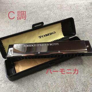 トンボ TOMBO ハーモニカ 21穴 C調 消毒済み(ハーモニカ/ブルースハープ)