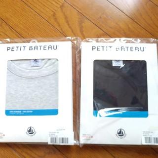 プチバトー(PETIT BATEAU)の【未開封】プチバトー クルーネック 半袖Tシャツ S 16ANS  ダークブル(Tシャツ(半袖/袖なし))
