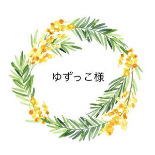 ハンドメイド netip(その他)