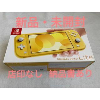 ニンテンドースイッチ(Nintendo Switch)のNintendo Switch Lite イエロー 1台(携帯用ゲーム機本体)