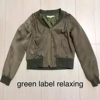ユナイテッドアローズ(UNITED ARROWS)のgreen label relaxing  サイズ:38 ブルゾン カーキ色(ノーカラージャケット)