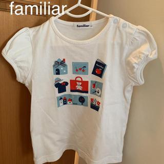 familiar - 【美品】ファミリア トップス familiar Tシャツ